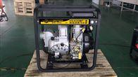 HS40DMP-W翰丝3寸4寸柴油机泥浆泵