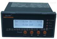 江苏安科瑞热销智能电动机保护器ARD2L-6.3
