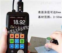 腐蚀监测/超声波测厚仪型号:YS26-5DL