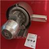 2QB720-SHH57糧食吸送專用7.5KW真空高壓鼓風機