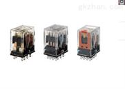 升级版欧姆龙OMRON一般通用型继电器