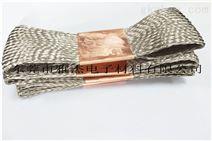 大电流铜编织散热带