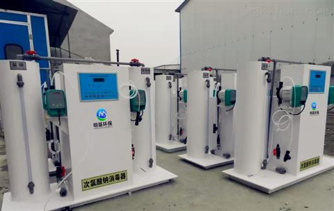 二氧化氯发生器设备整改工程