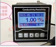 工业在线电导率仪 型号:YH25-KRDCCT-7320A