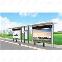 智慧城市电子站牌生态系统