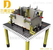 柔性焊接平台夹具