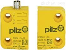 专业技术皮尔兹PILZ扩展模块使用说明书