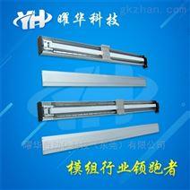 直线模组  线性滑台 生产厂家