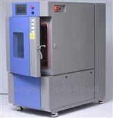 充电桩可程式恒温恒湿箱 150L耐温潮湿箱