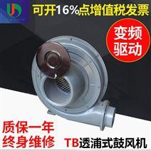 TB150-5透浦式风机 5HP中压鼓风机现货批发