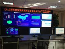 力安智慧用電安全系統保障安全符合政府要求