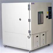 SMD-010PF-恒温恒湿老化试验箱 牙白色皓天设备