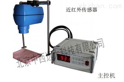 红外水分测控仪  型号:M379626
