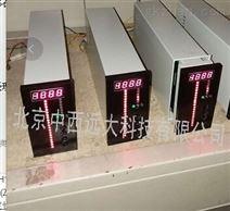 中西电接点水位显示仪  型号:DQS-76