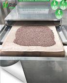 黑小麦用微波熟化设备熟化效果好吗