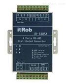 IR-1305A 光电隔离型分配器RS-485/232