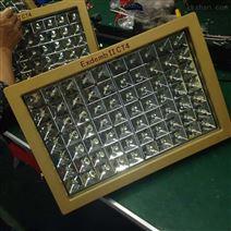 济南200WLED防爆灯 200WLED泛光灯报价