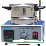 ZKYDF-101Z集热式磁力搅拌器