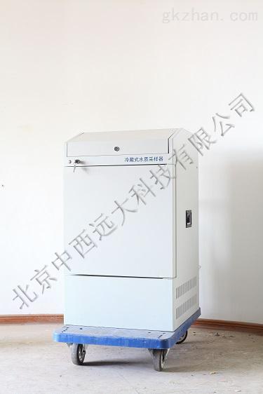 便携式水质采样器  型号:FY02-SMA-S-N