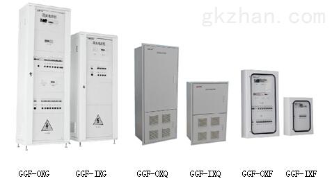 医用隔离电源柜GGF-IXG