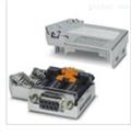 PHOENIX菲尼克斯总线连接器在售