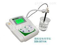 中西微机型电导率仪 型号:QW-DDS-307W