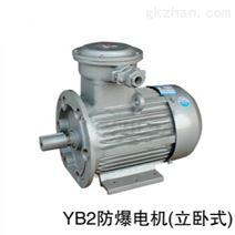 YB2-802-4 防爆电机