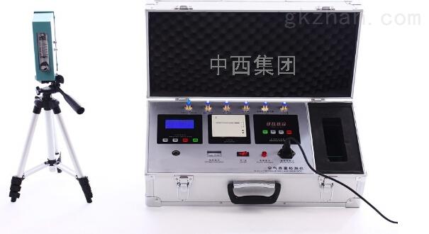 中西室内空气质量检测仪 型号:JC69/JC5