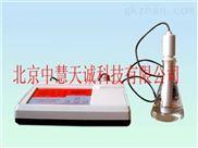 数显台式氨氮测定仪