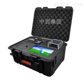 便携式99参水质分析仪型号:ZK13-WDC-PC03