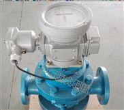 椭圆齿轮流量计 型号:TW03-LC-E/B40