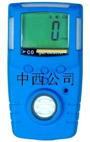 便携式氧气检测报警仪 型号:HC01-GC210-O2