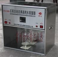 石英亚沸蒸馏水器(单重.双重.三重)