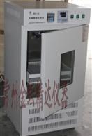 BS-1E数显单组全温振荡培养箱