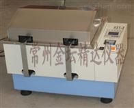 智能水浴恒温振荡器HSY-A