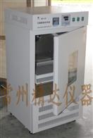 BS-1E小型全温度恒温培养摇床