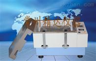 SHZ-88常州数显水浴恒温振荡器
