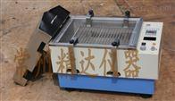 SHA-DA数显回旋高温油浴振荡器