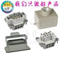 工业机械HE-006重载连接器 热流道6针插座