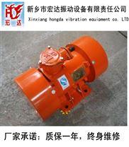 YBZD-30-6防爆振动电机宏达/史克平厂家直销