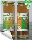 苹果醋玻璃瓶微波杀菌设备灭菌效果好