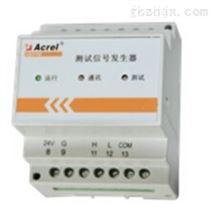 测试信号发生器ASG100