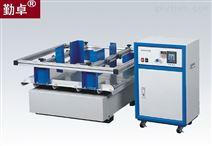 机械振动试验台垂直水平振动试验机振动试验仪器