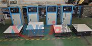 垂直振动台微型振动台振动试验仪器