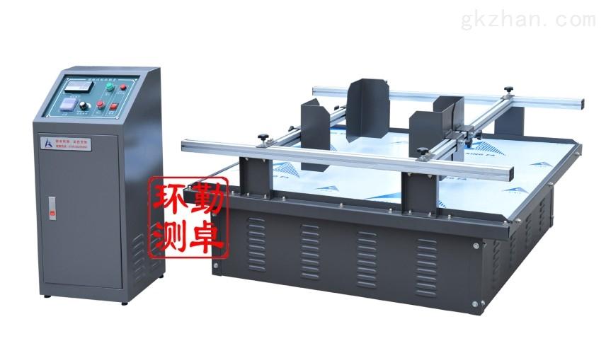 标准振动台一体机振动台振动冲击试验机