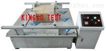 电磁振动试验机机械振动测试设备四度振动台