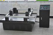 电动式振动台垂直水平振动试验机振动测试机