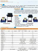电磁振动试验机小型振动台振动试验仪器