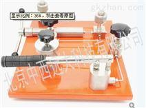 气压泵(输出:-0.098~6MPa ) 型号:M269361