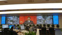 上海DLP激光無縫大屏幕 指揮中心 會議中心